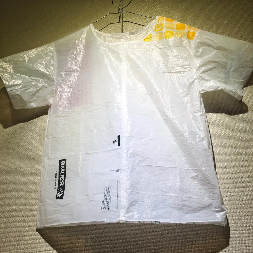 Shirt #3 - シャツ #3