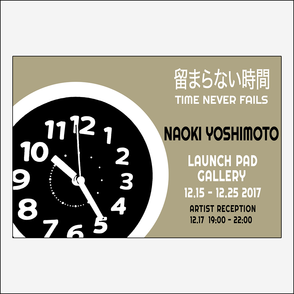 NAOKI YOSHIMOTO. 12.15.2017