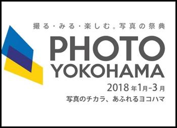 パートナーイベント ・ PARTNER EVENT