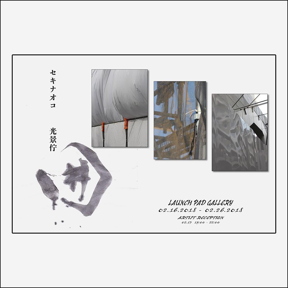 NAOKO SEKI  02.16.2018