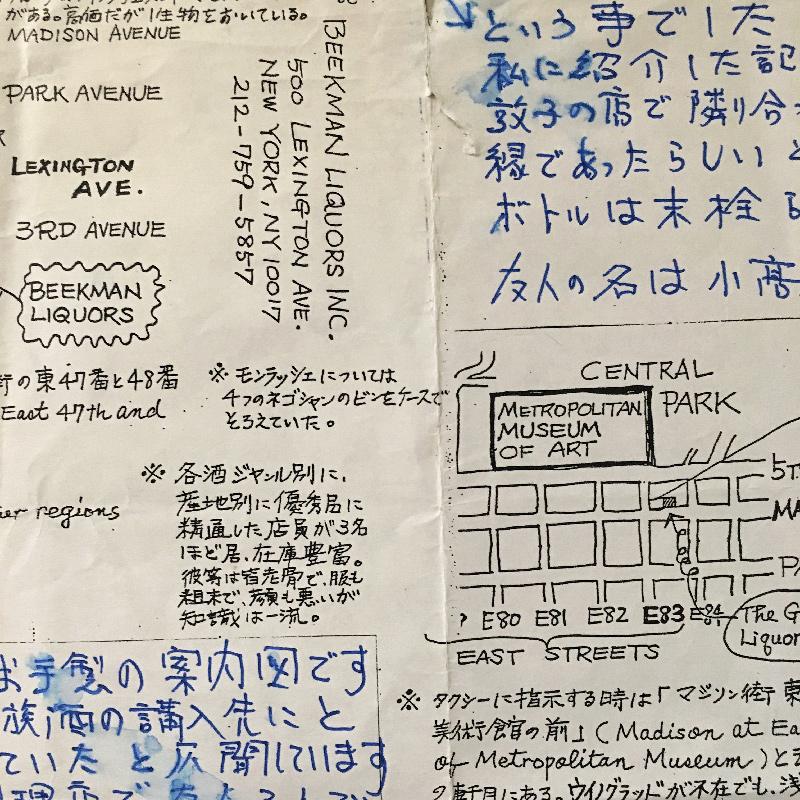016_HASHIMURA_INKTOBER.jpg