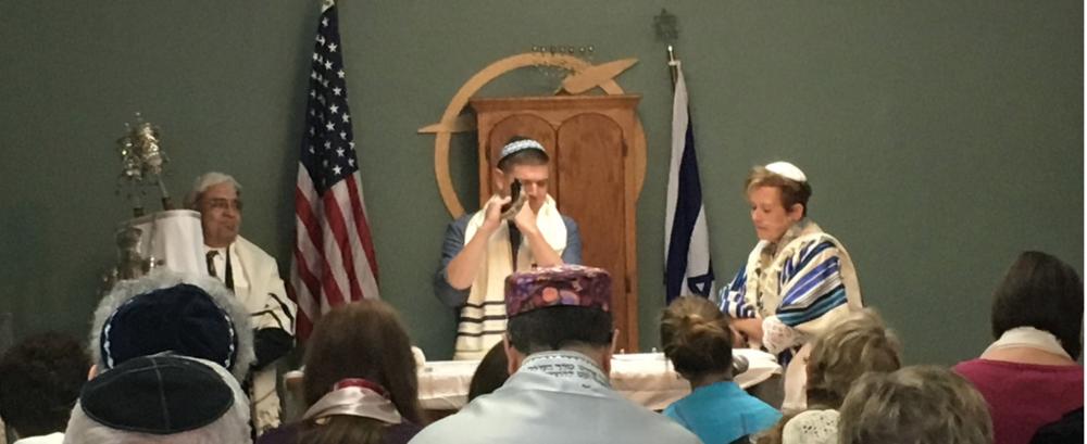 B'nai Torah pic.png