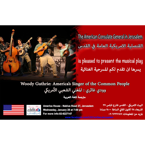 Woody-2015-Mideast-Tour.jpg