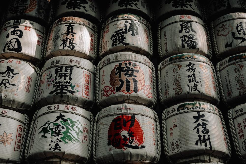 Japan (14 of 15).jpg