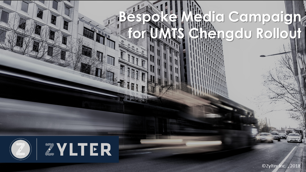 Bespoke Media Campaign Concept for the Ultra MTS Chengdu Airport Project (5.21.18).png