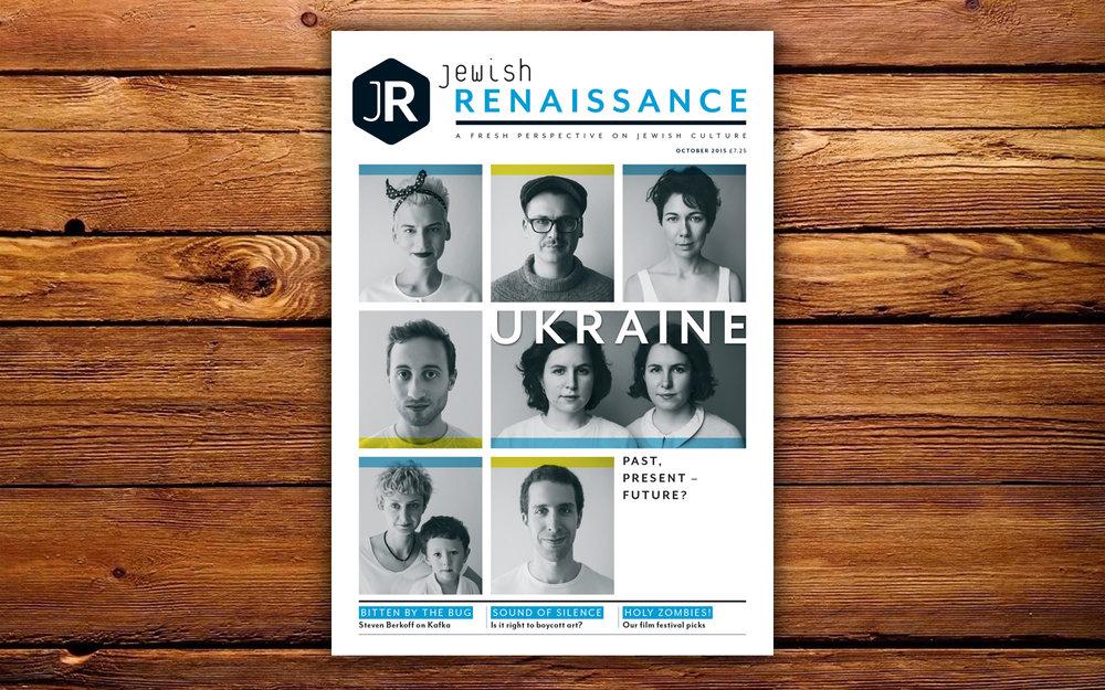 ISSUE_OCT15.jpg