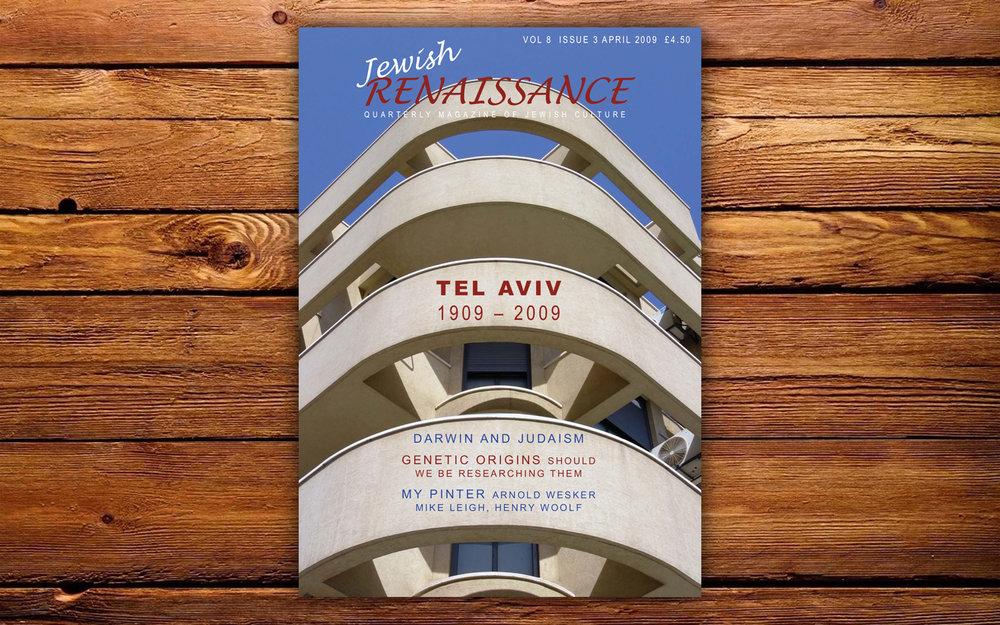 APRIL 2009 // TEL AVIV 1909-2009