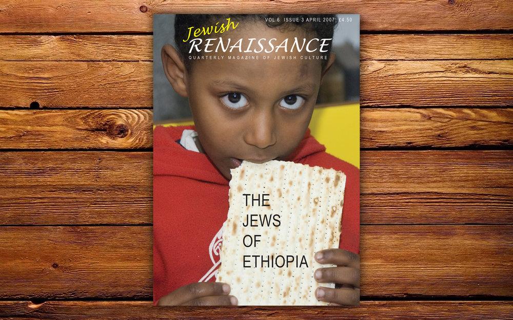 APRIL 2007 // THE JEWS OF ETHIOPIA