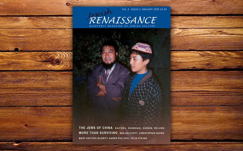 BUY THIS ISSUE