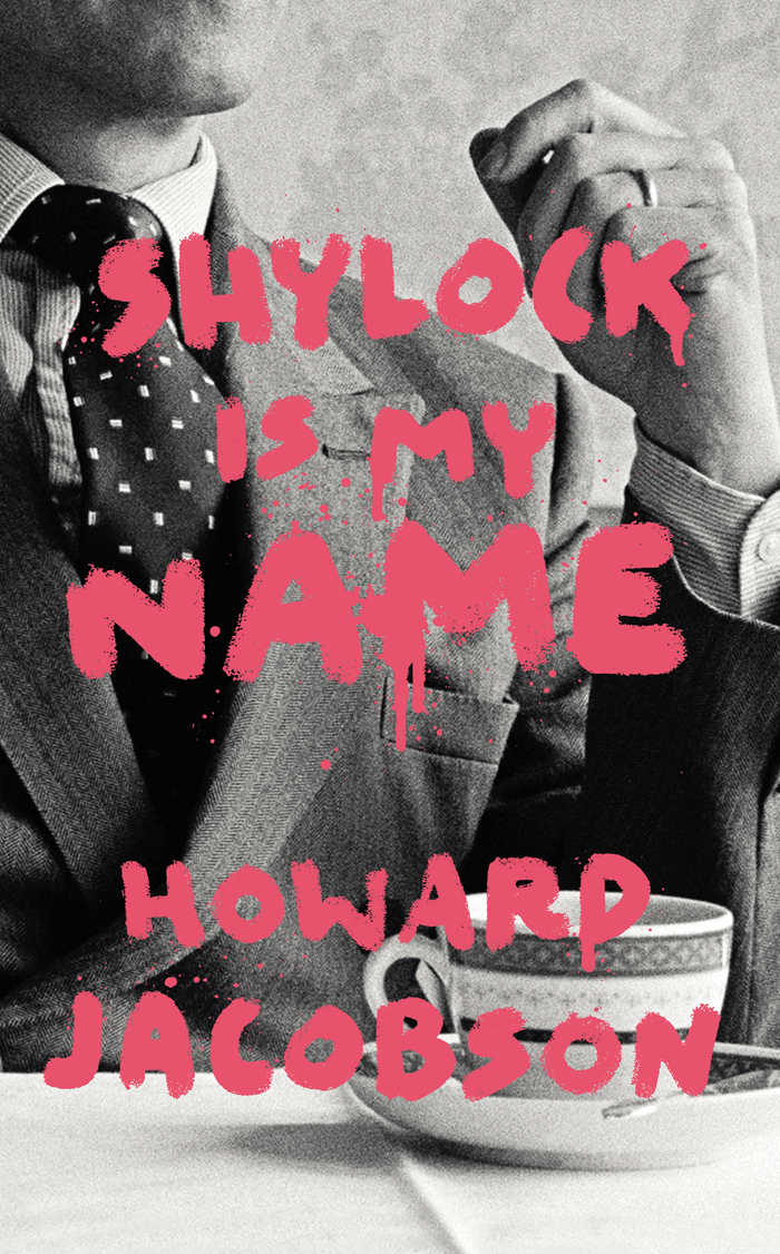 Shylock Is My Name book jacket, by Howard Jacobson 2015