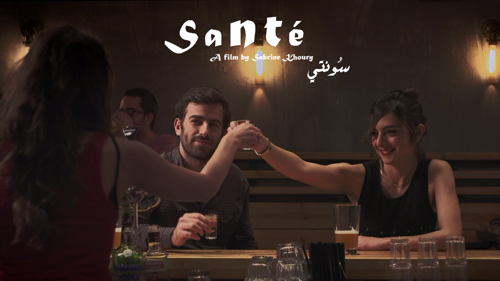 TAU-Trust-movies_Sante.jpg