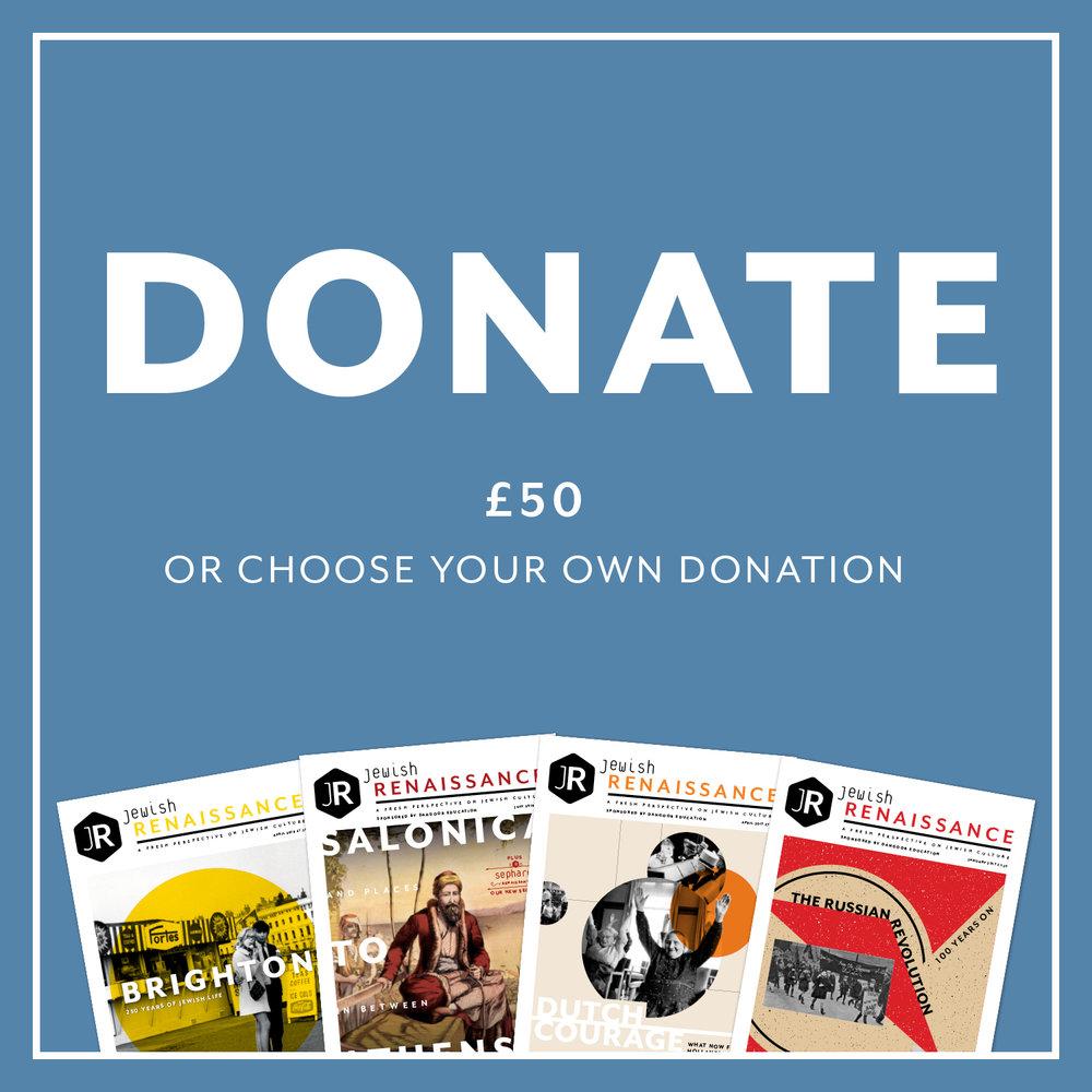 NOW_donate_01.jpg