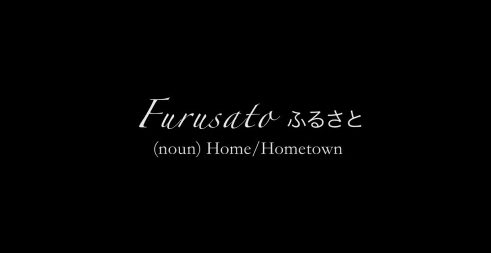 Furusato.png
