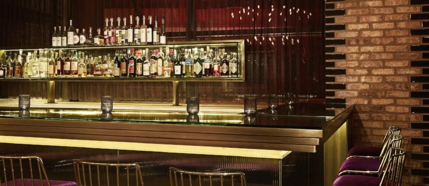 Reserve Bar Detail.jpg