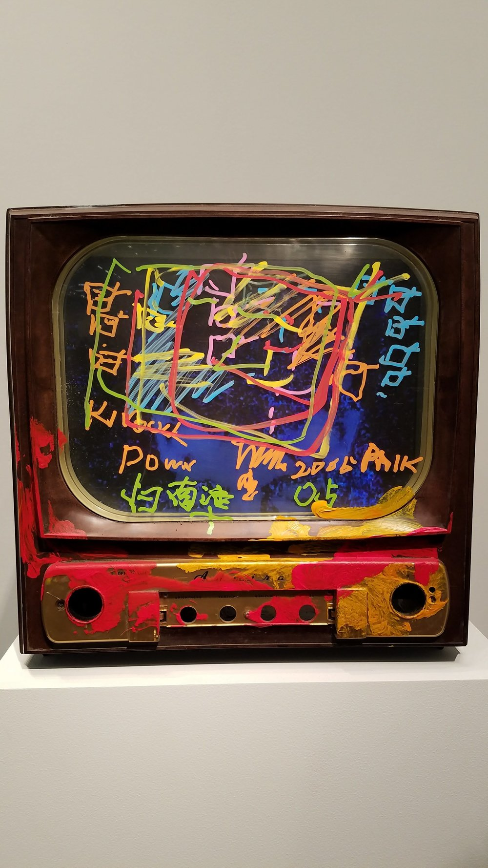 Nam June Paik Courtesy of Gagosian