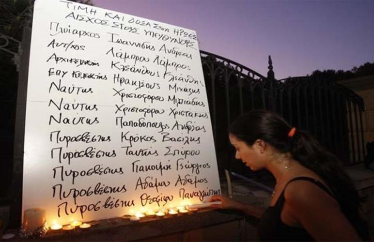 Συμπληρώνονται σήμερα έξι χρόνια από τη μαύρη επέτειο του Μαρί, όπου έχασαν τη ζωή τους 13 συνάνθρωποι μας εν ώρα καθήκοντος, μετά από εγκληματικά λάθη και παραλείψεις.  Οι βασικοί υπεύθυνοι της τραγωδίας παραμένουν ατιμώρητοι μέχρι και σήμερα. Οι οικογένειες των ηρώων περιμένουν ακόμη τη δικαίωση.  Δεν πρέπει να λησμονούμε τη στάση που κράτησε η τότε αντιπολίτευση του ΔΗ.ΣΥ. για την τραγωδία. Οι συναγερμικοί διοργάνωναν «αυθόρμητες» συγκεντρώσεις έξω από το προεδρικό, με μοναδικό τους γνώμονα τη ψηφοθηρία, παρέχοντας όμως παράλληλα πλήρη κάλυψη στον Χριστόφια και στους συνεργάτες του, οι οποίοι έπρεπε να οδηγηθούν στη δικαιοσύνη.  Δυο χρόνια μετά την τραγωδία, ο ΔΗ.ΣΥ. ανήλθε στην εξουσία όμως δεν έκανε πράξη καμία από τις προεκλογικές του υποσχέσεις σχετικά με την δίωξη των υπευθύνων για τη τραγωδία στο Μαρί, εμπαίζοντας προκλητικά τις οικογένειες των θυμάτων.  Το έγκλημα του Μαρί δεν είναι μόνο ένα έγκλημα της αριστεράς και του ΑΚΕΛ. Το ίδιο ένοχο είναι και το δεξιό-ψευτοπατριωτικό κόμμα του ΔΗ.ΣΥ. που συγκάλυψε και συνεχίζει να συγκαλύπτει συνειδητά τους υπευθύνους.  Οι 13 ήρωες  Πλοίαρχος, Ανδρέας Ιωαννίδης  Αντιπλοίαρχος Λάμπρος Λάμπρου  Αρχικελευστής Κλεάνθης Κλεάνθους  ΕΠΥ Κελευστής Μιχάλης Ηρακλέους  Ναύτης Χριστάκης Χριστοφόρου  Ναύτης Μίλτος Χριστοφόρου  Ναύτης Αντώνης Χαραλάμπους  Αρχιλοχίας Πυροσβεστικής Ανδρέας Παπαδόπουλος  Πυροσβέστης Βασίλης Κρόκος  Πυροσβέστης Σπύρος Ταντής  Πυροσβέστης Παναγιώτης Θεοφίλου  Αρχιπυροσβέστης Γιώργος Γιακουμής  Πυροσβέστης Αδάμος Αδάμου  ΑΘΑΝΑΤΟΙ  Γραφείο Τύπου Εθνικιστικού Απελευθερωτικού Κινήματος (Ε.Α.Κ)