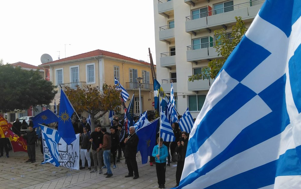 Οι Εθνικιστές του ΕΑΚ λένε ΟΧΙ στο ξεπούλημα του ονόματος της Μακεδονίας μας