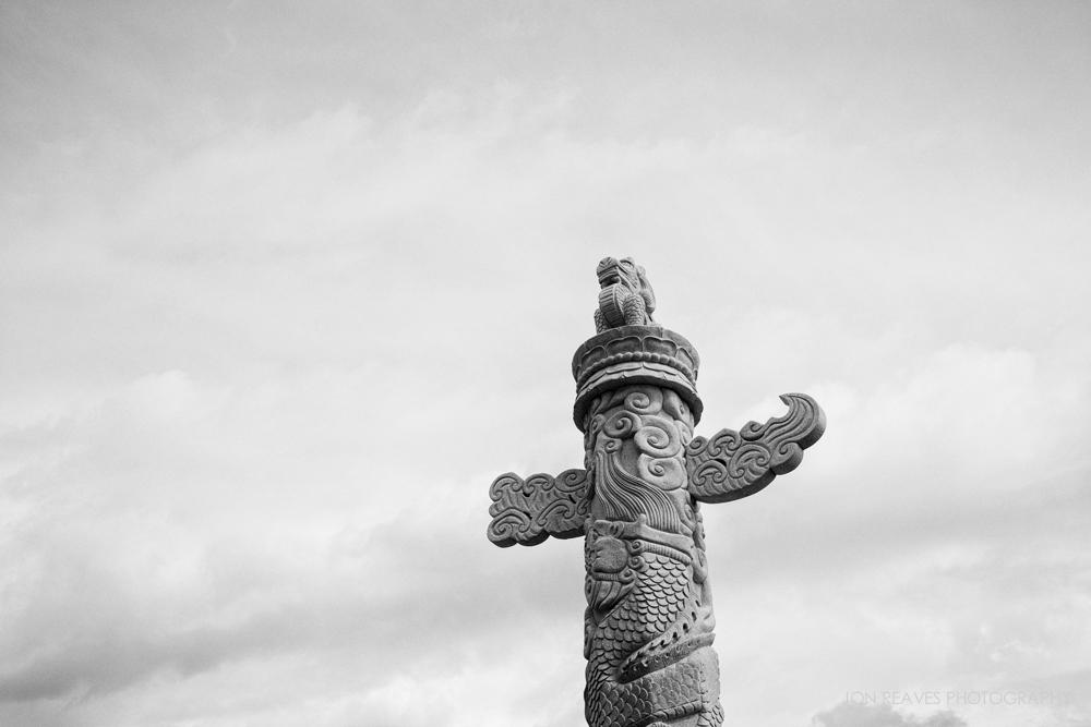 Statue at Chinese Garden, Edmonton River Valley