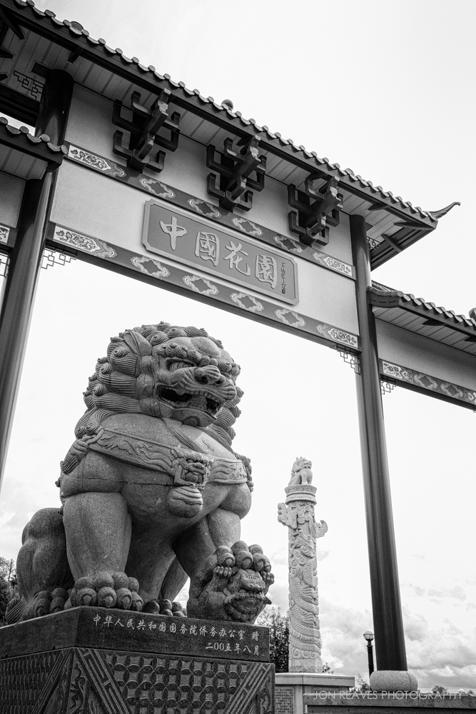 Gate and Statues at Edmonton's Chinese Garden