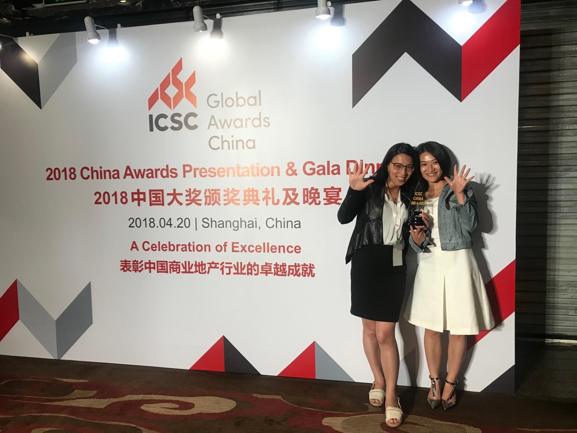 China World Trade Wins Top Award At ICSC China