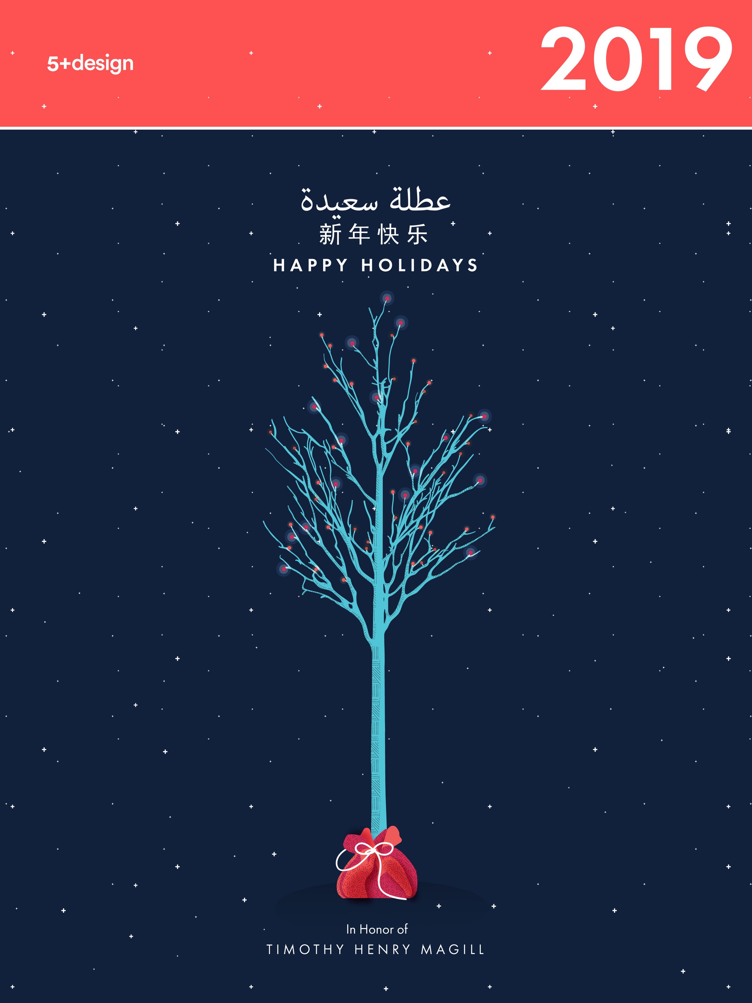 Happy Holidays from 5+design