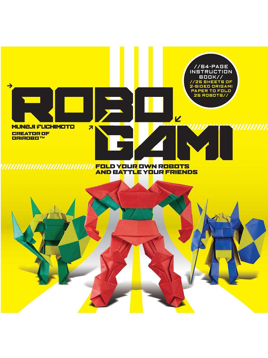 Robogami Cover 3.4.jpg