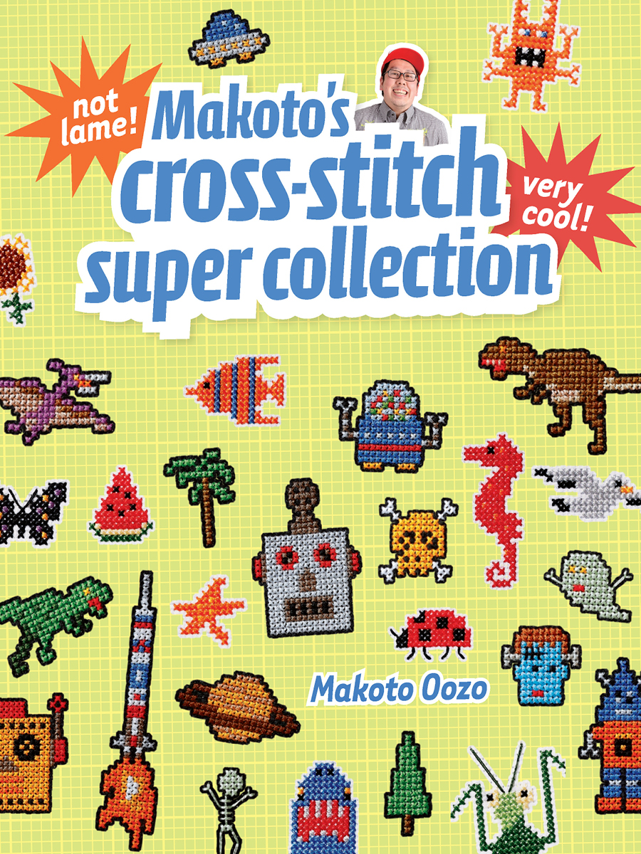 Makoto's Cross Stitch Cover 3.4.jpg