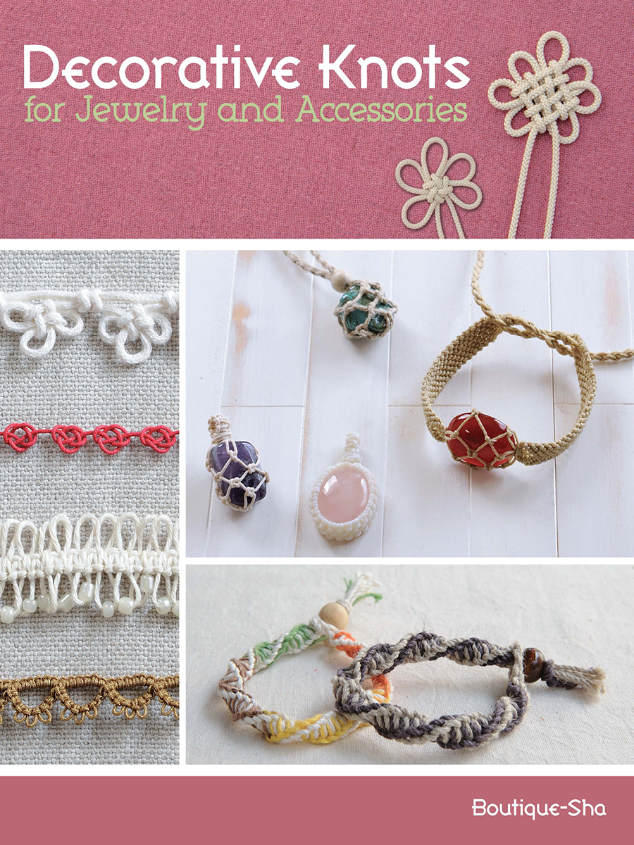 Decorative Knots Cover 3.4.jpg