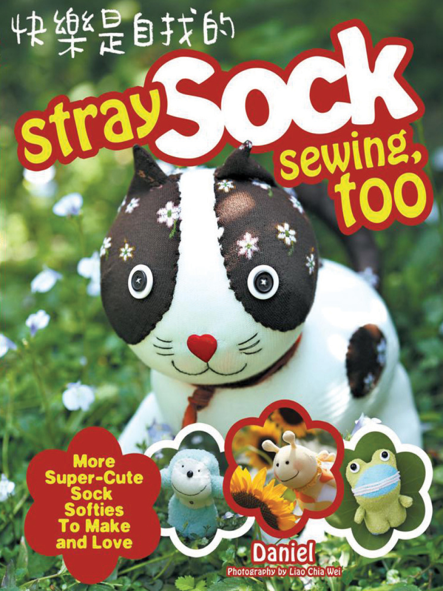 Stray Sock Sewing Too Cover 3.4.jpg