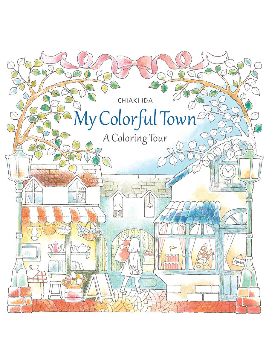 My Colorful Town Cover 3.4.jpg
