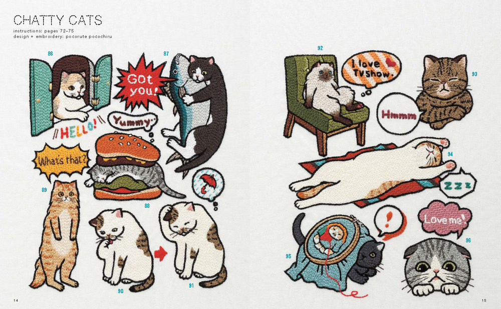 Cat Lady Embroidery 14.15.jpg