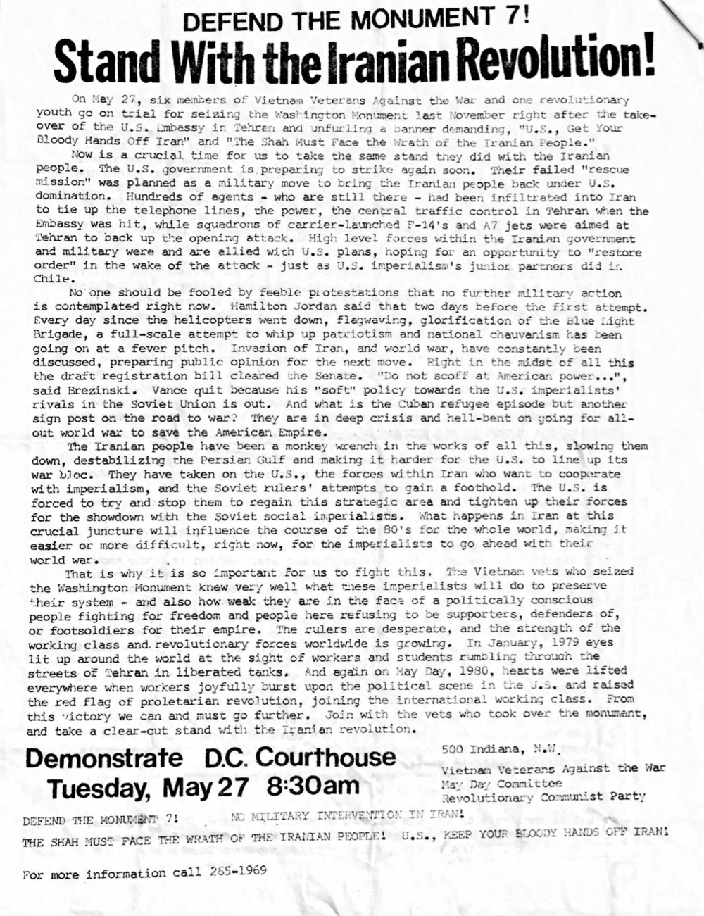 Defend the Monument 7! Stand with the Iranian Revolution!,James F. Hitselberger collection, Box 1, Hoover Institution Archives