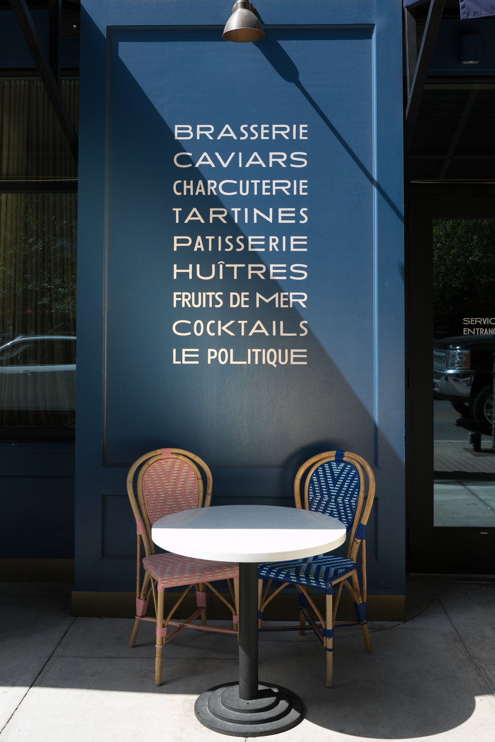 Le Politique Patisserie | Sarah Natsumi Moore | Austin Texas | Photography