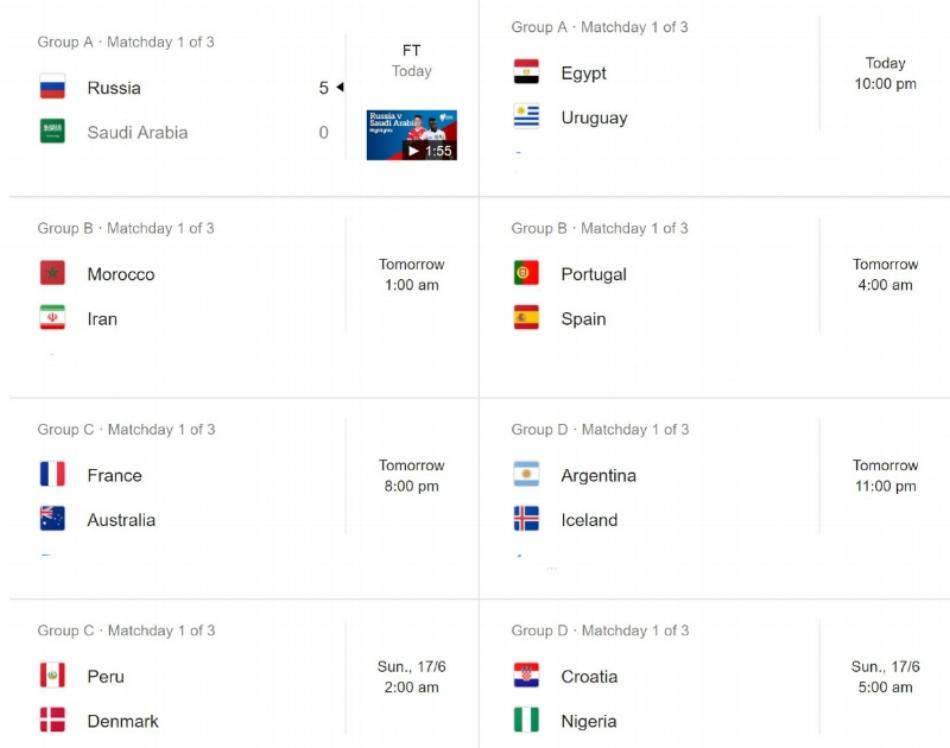 world cup.JPG