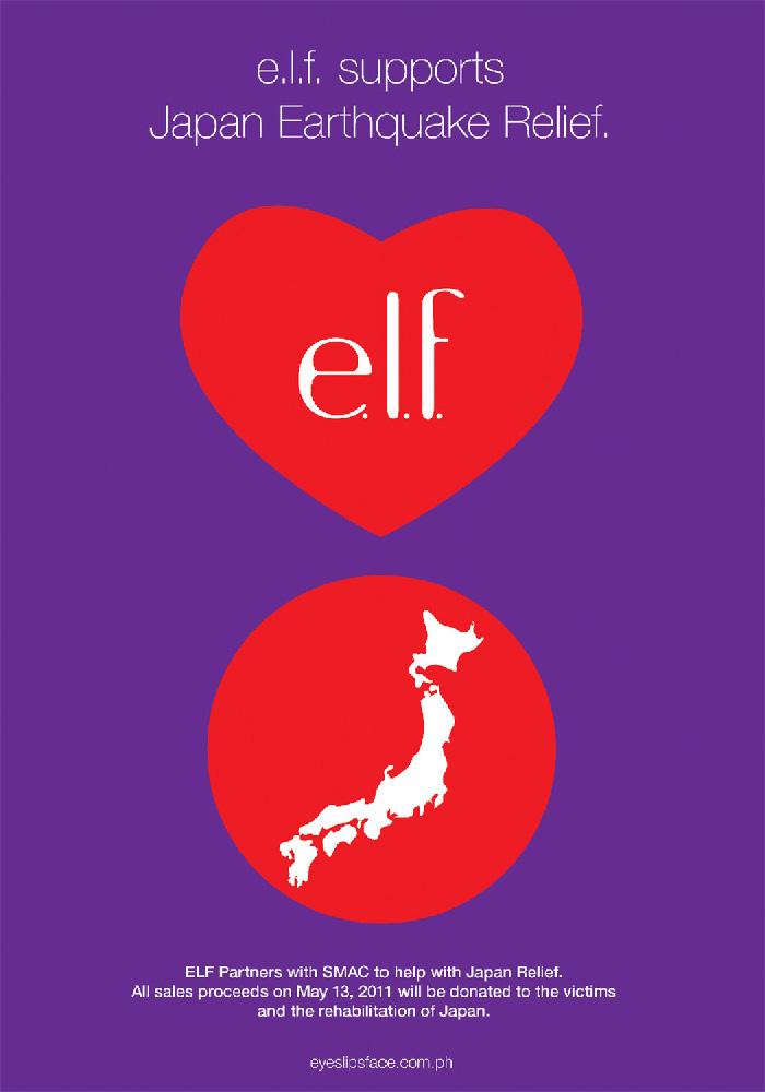 e.l.f Japan Earthquake Relief