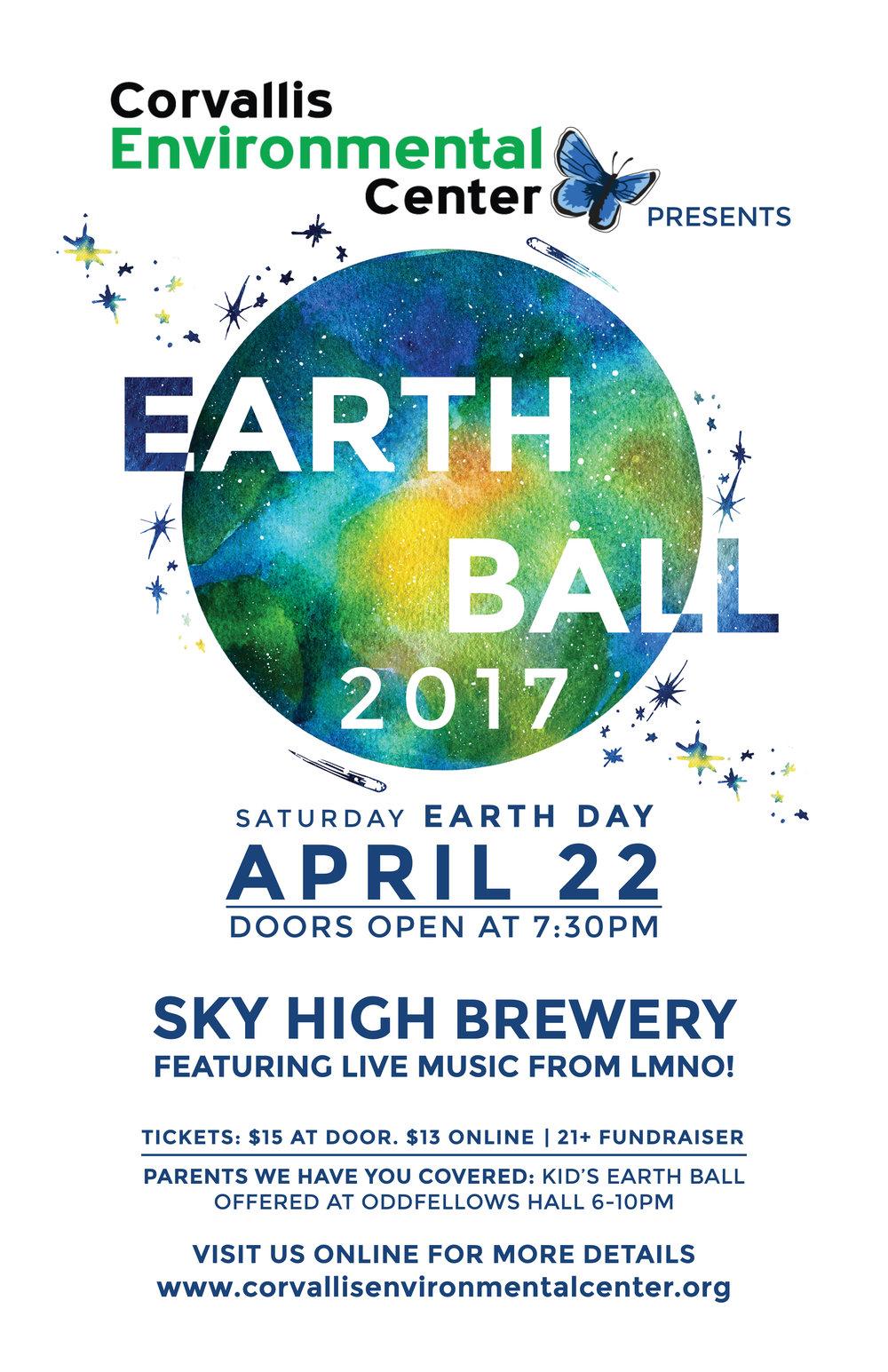 EarthBall2017_11x17_sample.jpg