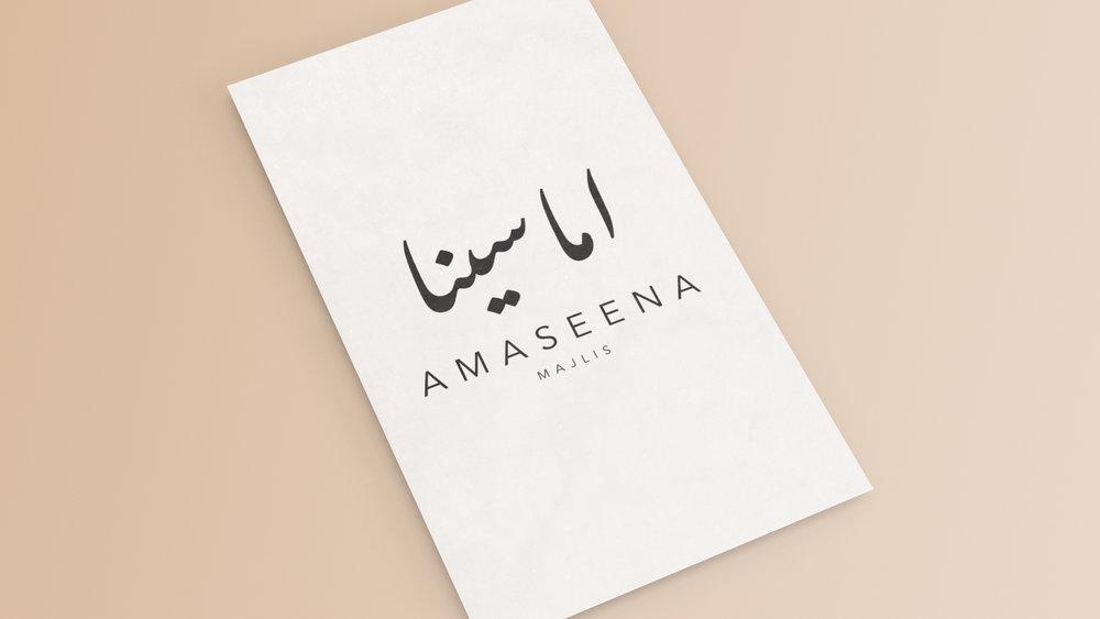 Amaseena_LogoMock.jpg