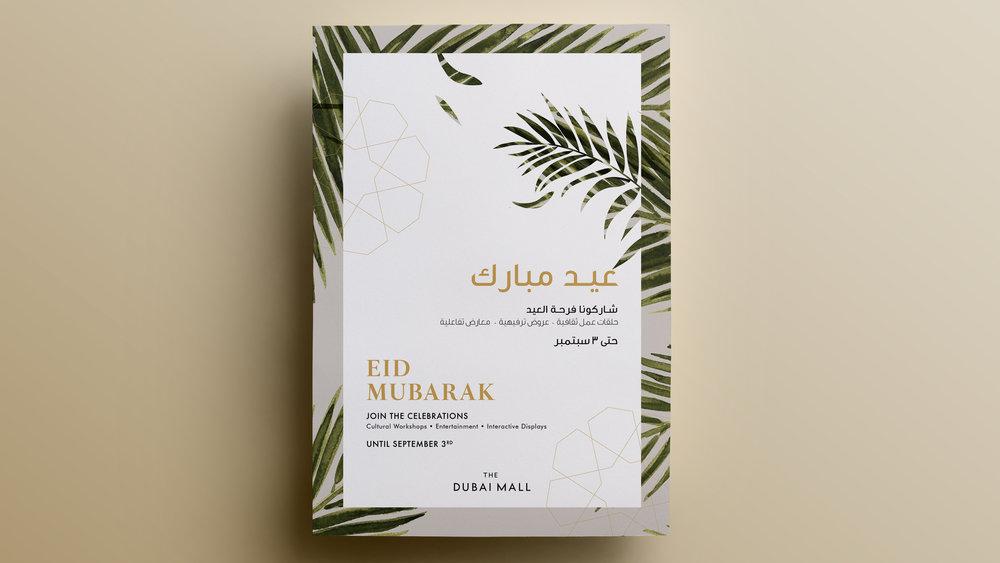 Eid_KV.jpg