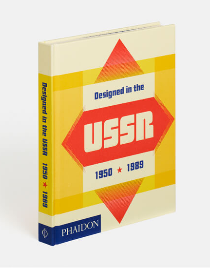 Designed in the USSR.png