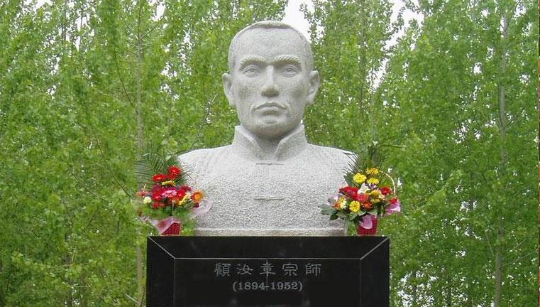 Memorial to Gu Ru Zhang