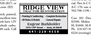 Example of 1-1/2″ custom ad