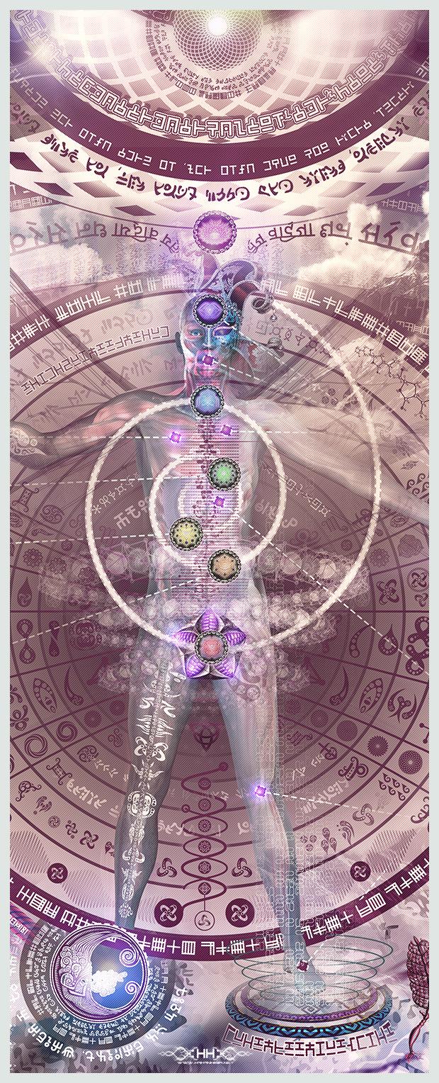 Universal Transmissions VIII - Recursive Pantheism - Detaill 14.jpg