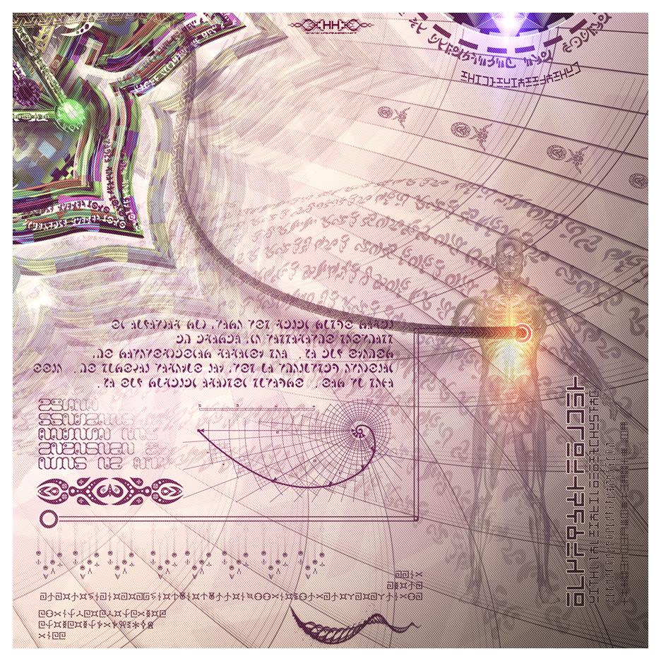 Universal Transmissions - Bio-Energetic Vortexes 4 - Detail 09.jpg