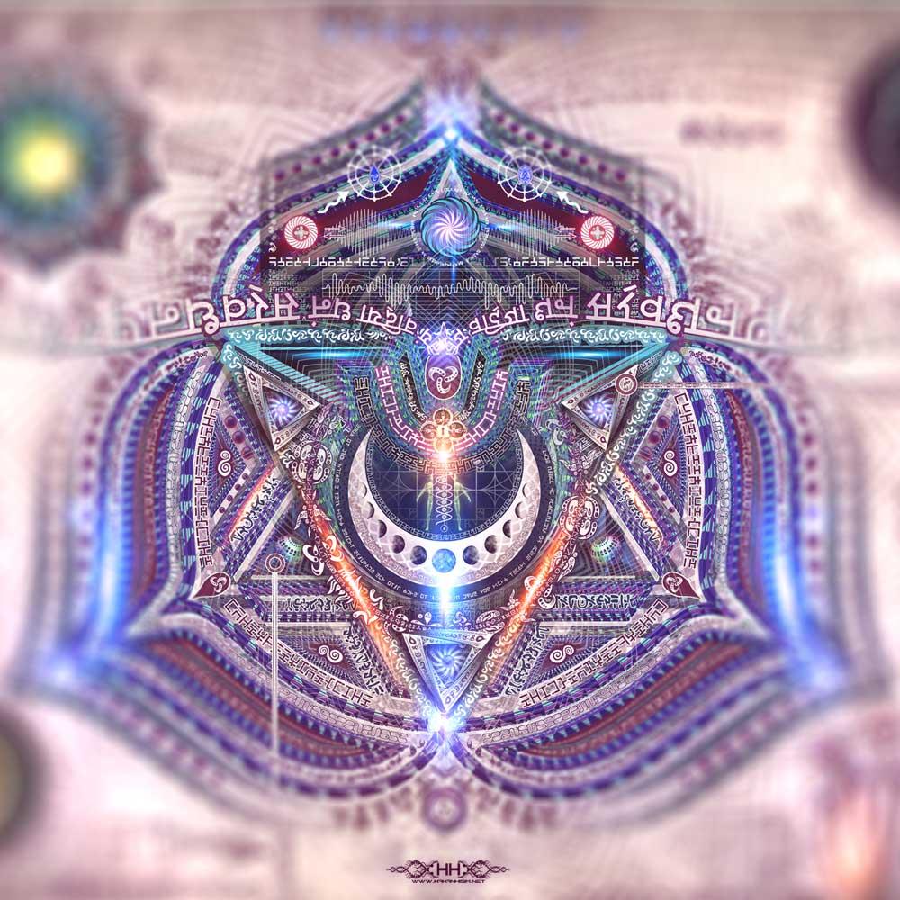 Universal-Transmissions---Bio-Energetic-Vortexes-5---Detail-21.jpg