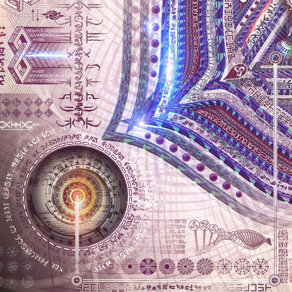 Universal-Transmissions---Bio-Energetic-Vortexes-5---Detail-16.jpg