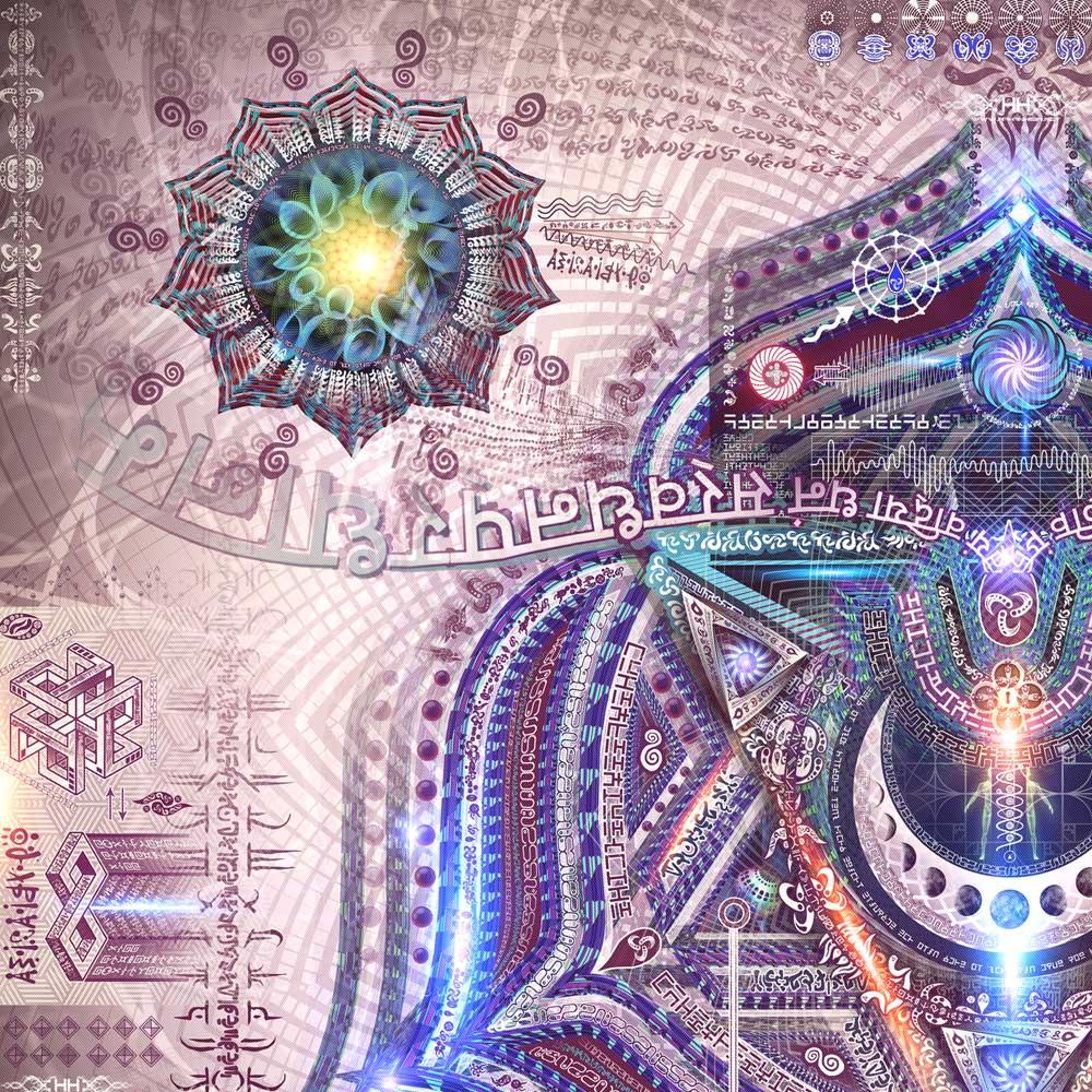 Universal-Transmissions---Bio-Energetic-Vortexes-5---Detail-20.jpg
