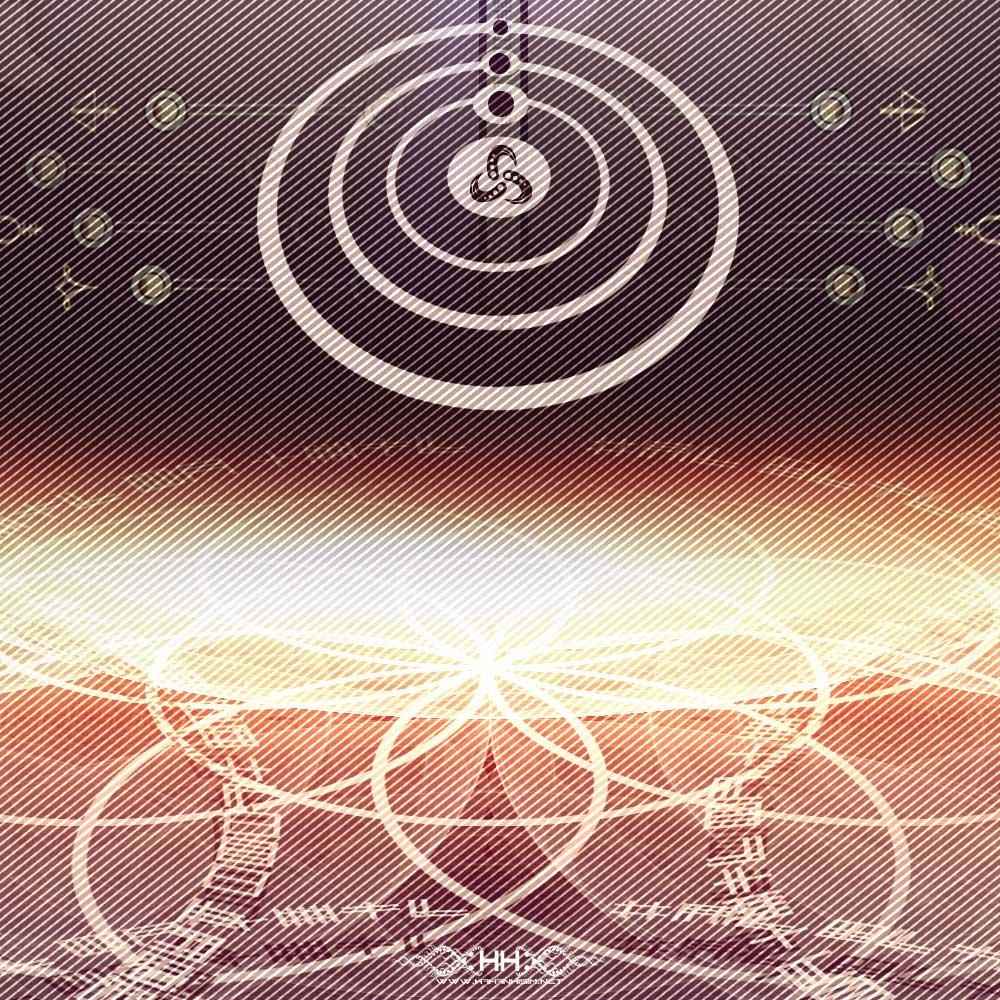 Universal-Transmissions-IX---The-Cosmic-Egg---Detail-04.jpg