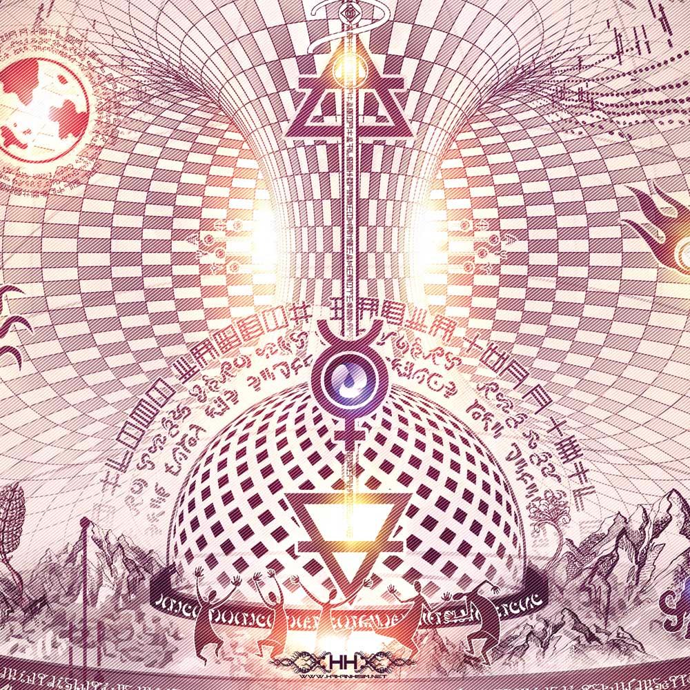 Universal-Transmissions-IX---The-Cosmic-Egg---Detail-20.jpg