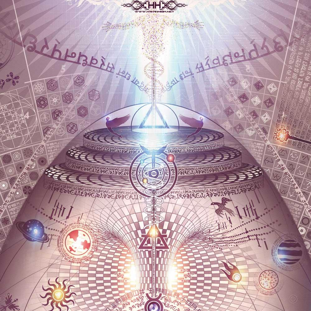 Universal-Transmissions-IX---The-Cosmic-Egg---Detail-29.jpg