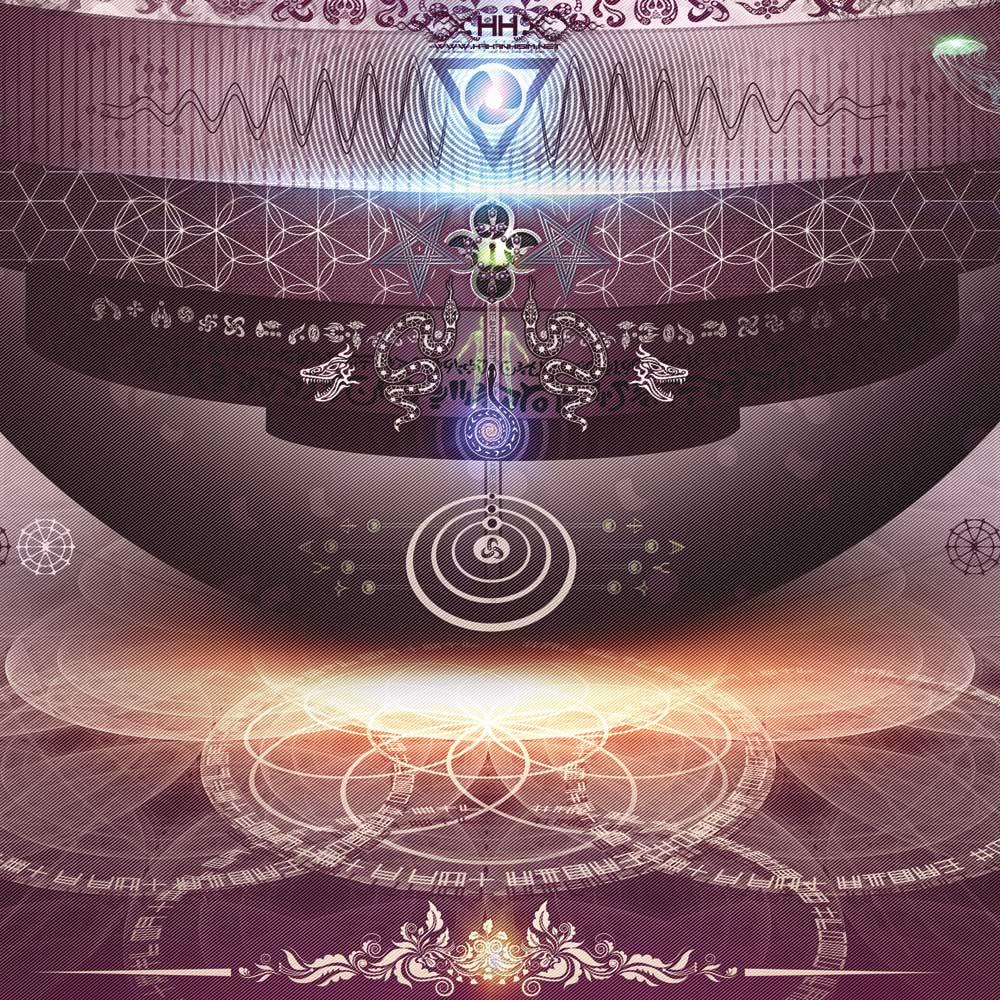 Universal-Transmissions-IX---The-Cosmic-Egg---Detail-34.jpg